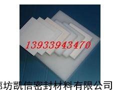改性四氟板,膨化四氟板,膨胀四氟板,纯四氟板