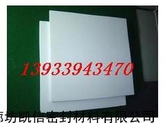 聚四氟乙烯板材,聚四氟乙烯板技术参数