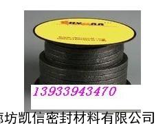 涂石墨碳素纤维盘根,碳素纤维盘根