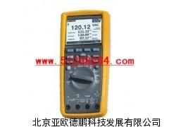 DP-289工业用记录数字万用表/记录数字万用表