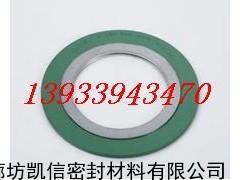 (PTFE包覆垫片)四氟包覆垫片(四氟包衬垫
