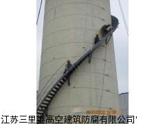 80米烟囱旋转梯平台安装,80米烟囱旋转梯平台安装价格