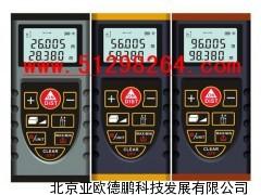 手持激光测距仪/激光测距仪