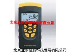 20米超声波测距仪/测距仪