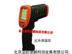 DP-AR982测温仪/智能测温仪