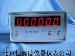 电子计数器 加法计数器HAD-601C