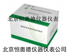 面粉中硫酸铝钾检测试剂 硫酸铝钾检测试剂HAD
