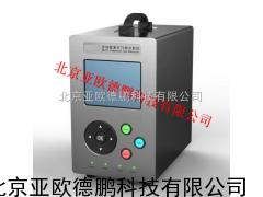 多功能复合气体分析仪,手提式氮气检测仪,氮气测定仪