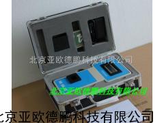 水中磷酸盐测定仪/磷酸盐检测仪/磷酸盐分析仪