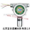 氧气检测仪/在线式氧气检测仪/固定式氧气报警仪