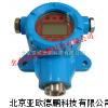甲烷检测变送器/在线式甲烷检测变送器/固定式甲烷检测仪