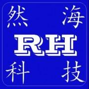 上海然海液壓機械科技有限公司