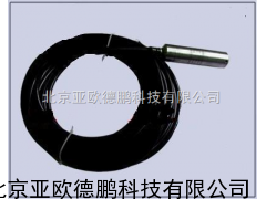 投入式液位传感器/投入式液位变送器