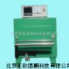 DP-4-10马弗炉/箱式电阻率