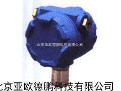 开关量可燃气体探测器/可燃气体探测器