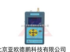 DP-KJC-3Z矿用通风阻力检测仪