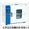 鼓风式电热干燥箱/鼓风式电热干燥柜