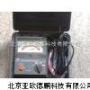 绝缘电阻测试仪/绝缘电阻仪/兆欧表/指针式兆欧表