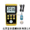 手持式数字超声波测厚仪//便携式超声波测厚仪