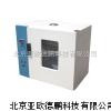 电热恒温鼓风干燥箱/恒温鼓风干燥箱