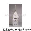 DP-HS5660A脉冲声级计/声级计/噪声仪
