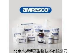 Amresco Fuchsin basic 碱性品红价格