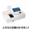 DP-BHD-72可見分光光度計/可見分光光度計儀