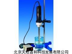 HFJ-18内切式匀浆机,密闭式匀浆机,匀浆器生产厂家