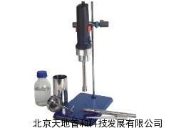 HFJ-60内切式匀浆机,不锈钢匀浆器,密闭式匀浆器价格