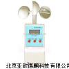 数字风速表/数字风速仪/数字式风速计/手持式风速仪