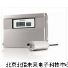 在线浊度仪,红外单色光散射在线浊度仪高限、低限报警在线浊度仪