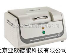 DP-EDX1800BSX荧光光谱仪