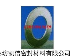 耐高温密封圈,耐高温密封圈,耐高温密封圈产品