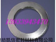 金属钢包垫生产厂家