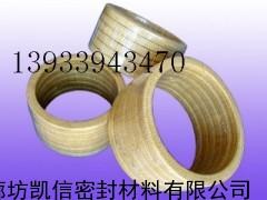 芳纶盘根环,大规格芳纶盘根环厂家定做批发
