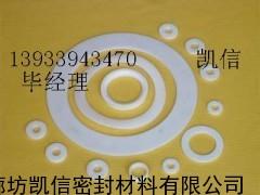 纯四氟垫片产品介绍,纯四氟垫片厂家介绍