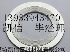 聚四氟乙烯包覆垫片生产厂家,四氟包覆垫片价格