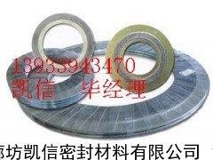 大城金属垫片304钢带缠绕垫片