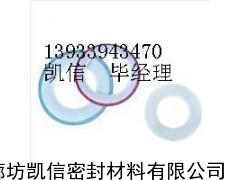 蒲江县 大邑县石棉垫片