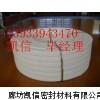 耐高温陶瓷纤维盘根价格