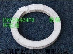 纯四氟盘根环的结构
