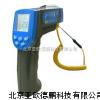 DP-8680K汽车红外测温仪/红外测温仪