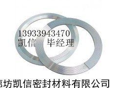 铝垫片 铝垫圈 纯铝垫片 现货热销