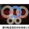 青海省石棉橡胶垫片、石棉垫片