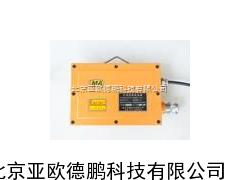 矿用后备电池箱 /后备电池箱 电池箱