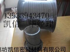 柔性石墨填料环,石墨填料环厂家