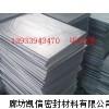 聚四氟乙烯板-合肥聚四氟乙烯车削板批发厂家