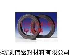 石墨环(石墨填料环).高压石墨环用途