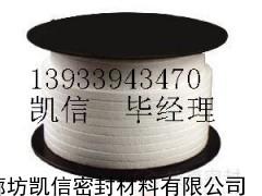 电厂用高水基盘根.高水基填料环规格及用途