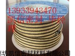 高度磨损芳纶黑四氟混编盘根用途及产品介绍